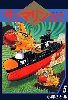 707-1b.jpg